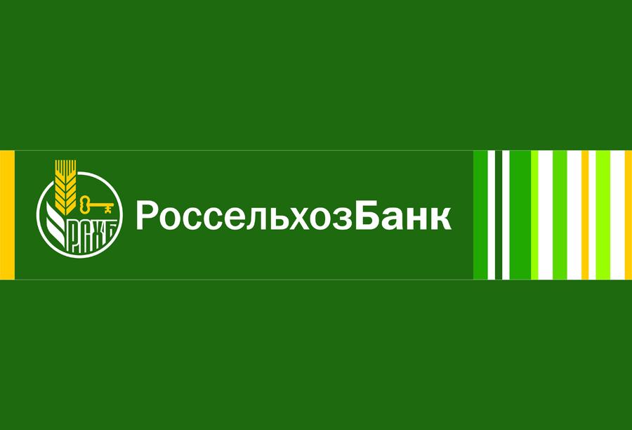 Хранение документов «РоссельхозБанка»