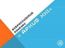 2018-03-20-konkurs-kollegia-01