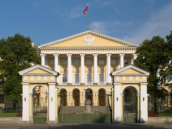 Заседание Центральной экспертно-проверочной методической комиссии Архивного комитета Санкт-Петербурга
