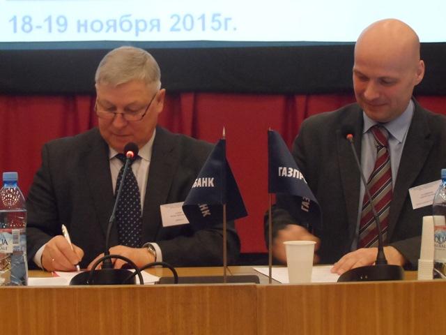 Соглашение о сотрудничестве с ВНИИДАД
